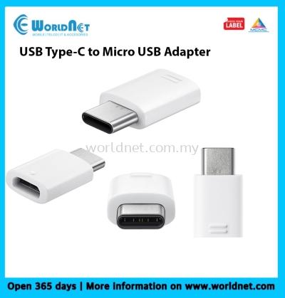 SAMSUNG USB Type-C to Micro USB Adapter