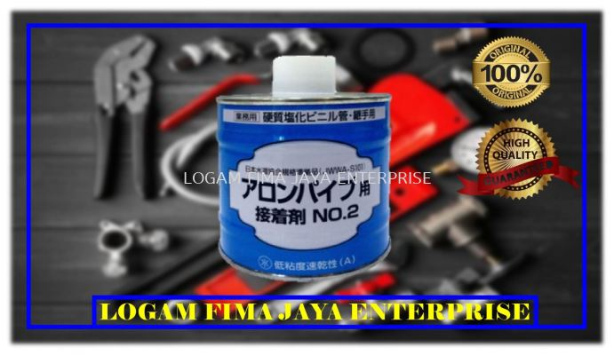 ARON BRAND JAPAN STANDARD QUICK DRY CEMENT SOLVENT PVC GLUE 500G