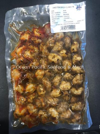 Spicy Clam (500g/pkt)