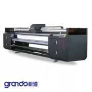GRANDO CR-3200UV PLUS