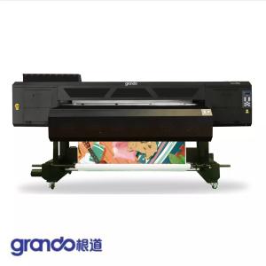 GRANDO Latex-5080H