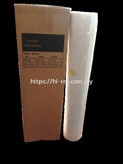 A1 Plan Printing Roll (80GSM) 594(W) X 50(L) X 2'(C)