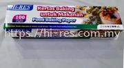 Food Baking Paper(100m x 45cm) Bread, Cake & Cookie Accessories