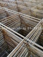Chun Hoe Pte Ltd