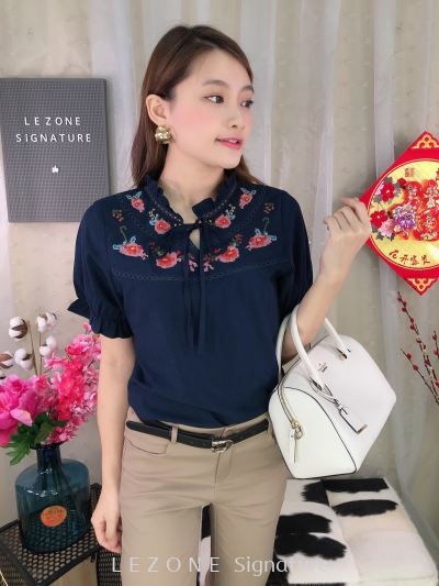 80607 Embroided Tie Ribbon Sleeved Top