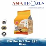 EB Fried Bean curd sheet 炸腐竹