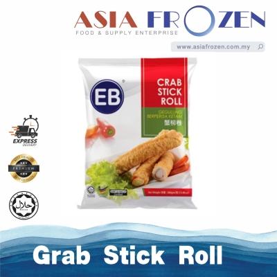 EB Grab Stick Roll