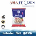 EB Lobster Ball 龙虾球