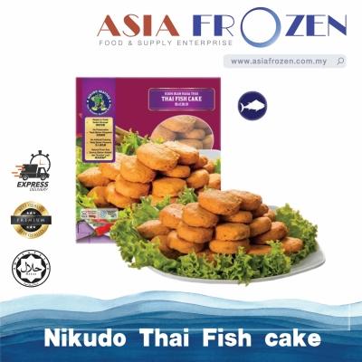 Nikudo Thai Fish Cake 【500gm】