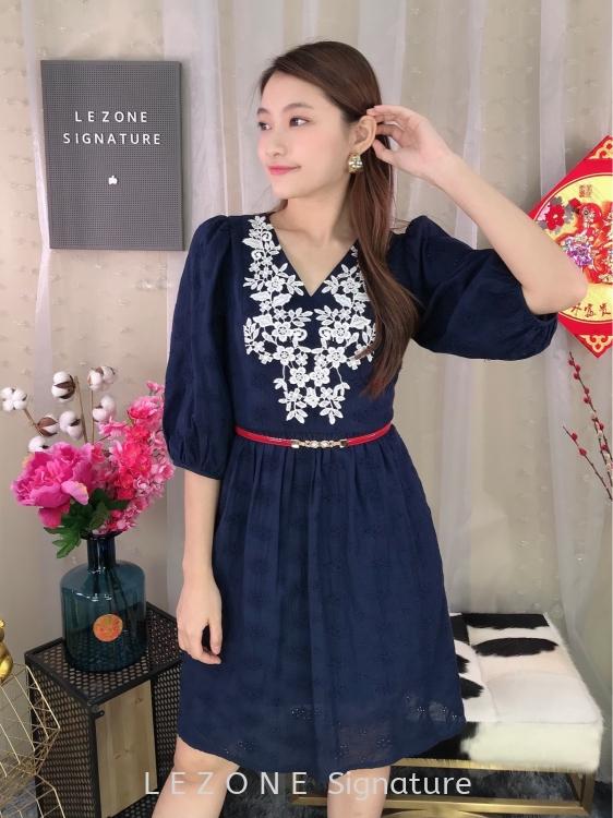 636963 Laced Details Sleeved Dress