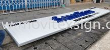 Aluminum plate with 3D boxup lettering sign  Signboard Jb / Lighting Signboard, construction board