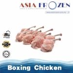 Chicken Boxing 【500g +-】