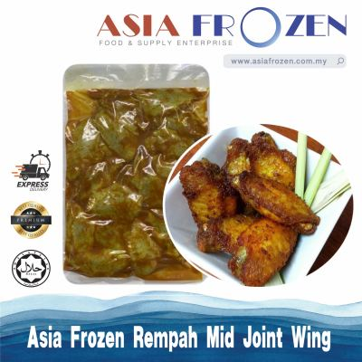 Rempah Mid Joint Wing ¡¾400gm¡¿