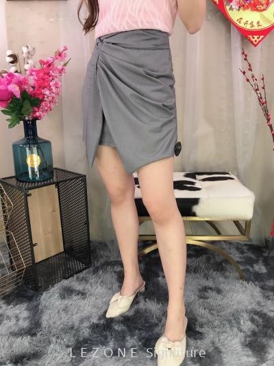 1341 Layered Ruffle Skirt