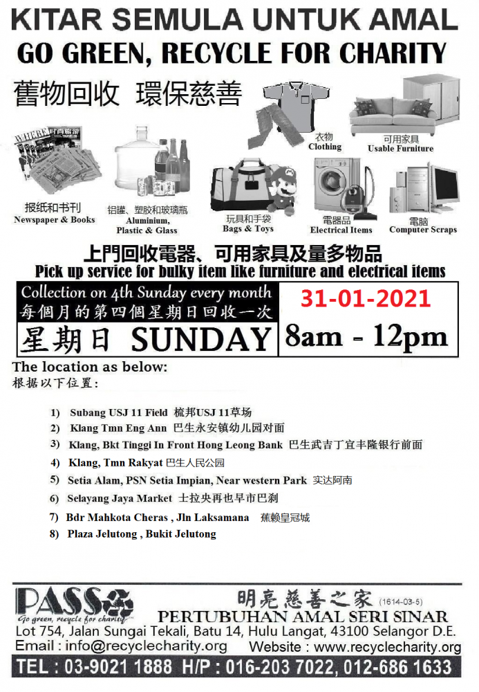 31.01.2021 PASS Sunday Mobile Collection Centre