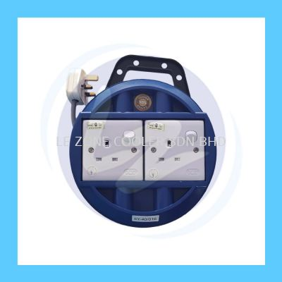 Extension Wire Box - 2 way