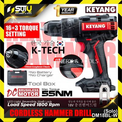KEYANG DM18BL-W 18V Cordless Brushless Hammer Drill 55NM 1800rpm (SOLO - No Battery & Charger)