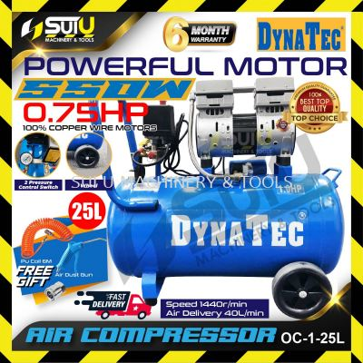 DYNATEC OC-1-25L 550w 0.75hp 0.8mpa Oil Free Air Compressor Oilless With Free Gift Accessories