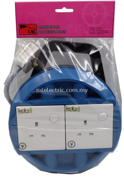 ME 2GANG ROUND EXTENSION CABLE BOX (8M) FULL COPPER