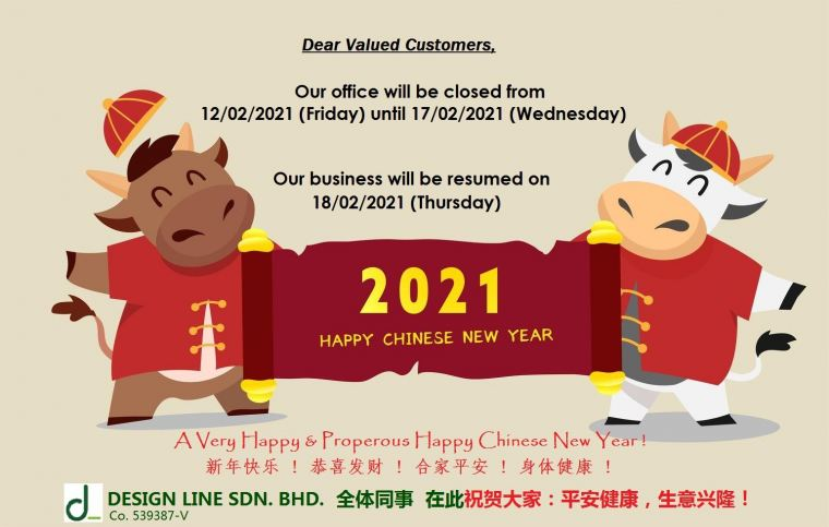 Chinese New Year 2021 (Notice Board)
