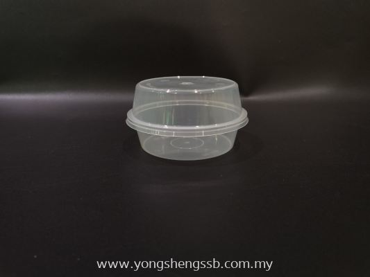 MS225 (500PCS/CTN)  WITH LID (DOME)