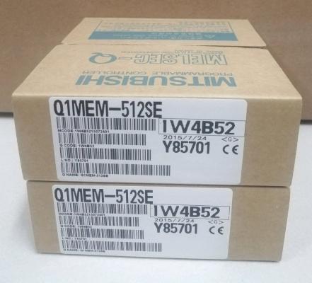 Q1MEM-512SE