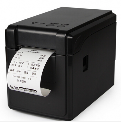 Gprinter Direct Thermal Label Printer GP-2120TL (USB ONLY)