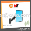 NB F425 27 to 45 inch monitor Arm mount Bracket MONITOR / PC