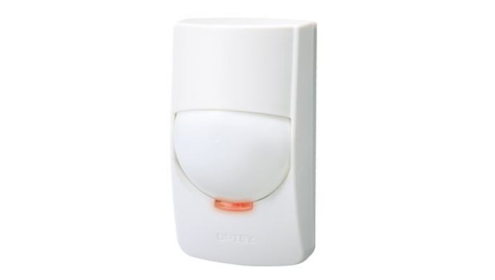 FMX-ST. Optex Passive Infrared Detector Sensor. #AIASIA Connect