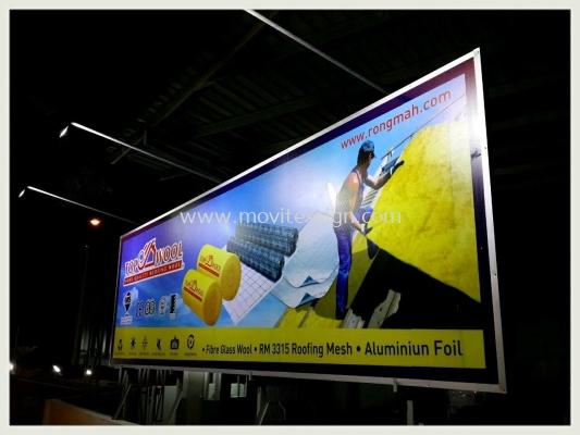 billboard install sportlight