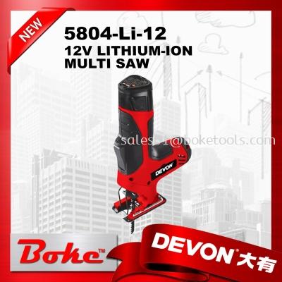 DEVON 5804-Li-12 12V Multi-Saw