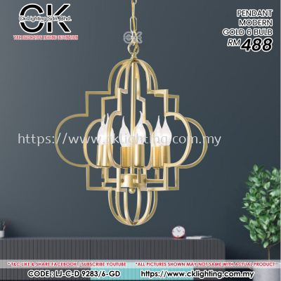 CK LIGHTING PENDANT MODERN GOLD (P-D-9283/6 GD)