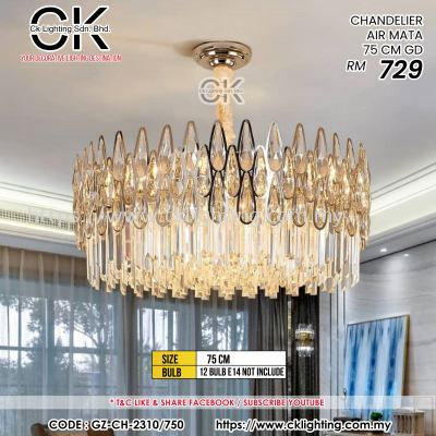 CK LIGHTING CHANDELIER MODERN AIR MATA 75 CM (CH-2310/750)