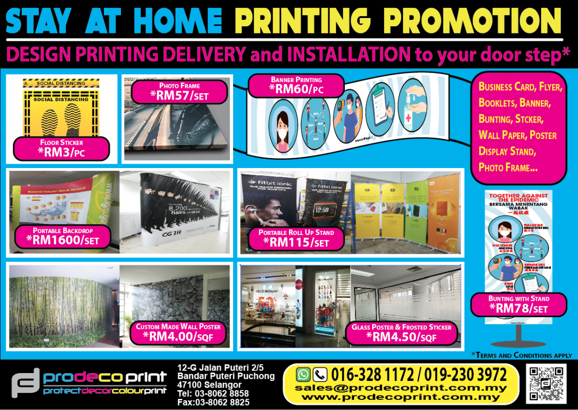 Stay at Home Printing Promotions