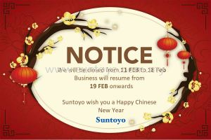 CNY Holiday Closure