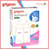 PIGEON - PPLUS TP WN PP 240ML - PG1008822 Pigeon Pigeon Bottle