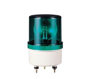 S100U 100mm Bulb Revolving Warning Light Max.90dB