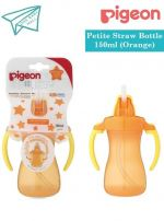 PETITE STRAW BOTTLE 150ML ORANGE - PG19261517