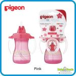 PETITE STRAW BOTTLE 150ML PINK - PG19261500