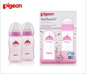TWIN PACK PP 240ML PRINCESS - PG264617