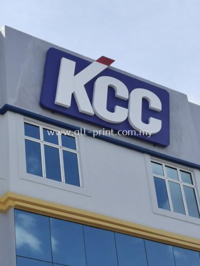 kcc hq - aluminium 3d box up