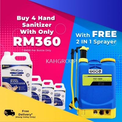 Purchase 4 of 5 Litre Hand Sanitzier @ Free 2 IN 1 Fogging Sprayer