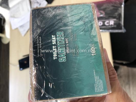sanitizer - sticker printing