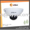 Dahua EB5541-AS 5 MP WizMind Fisheye Network Camera CCTV