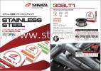 YAWATA FLUX CORED WIRE 308L  Flux Cored Welding Wire Welding Consumables