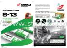 YAWATA ELECTRODE 6013 Welding Electrode Welding Consumables