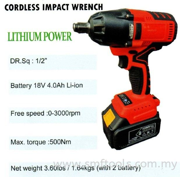 "1/2"" 500NM CORDLESS IMPACT WRENCH SET CORDLESS IMPACT WRENCH"