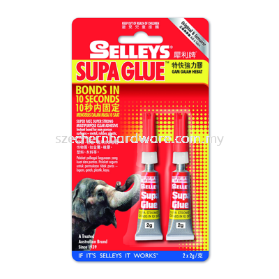 SELLEYS SUPE GLUE TWIN PACK