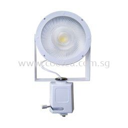 LED 12W Light Engine Track Light