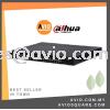 Dahua PFS5452-48GT4XF-400 48GE PoE + 4 GE 10G SFP+ L2+ Managed Switch CCTV Accessories CCTV